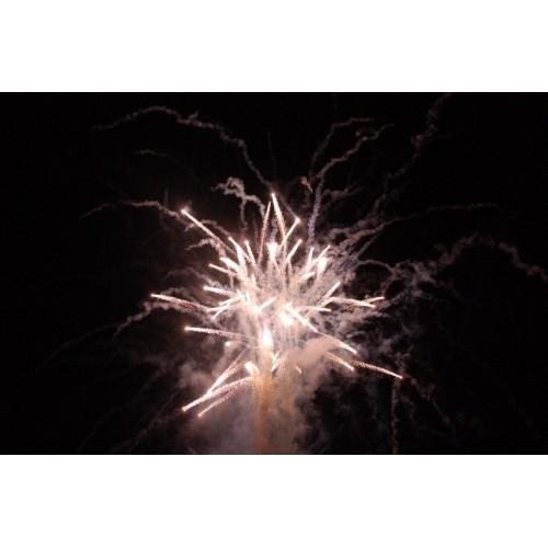 Εναέρια Πυροτεχνήματα